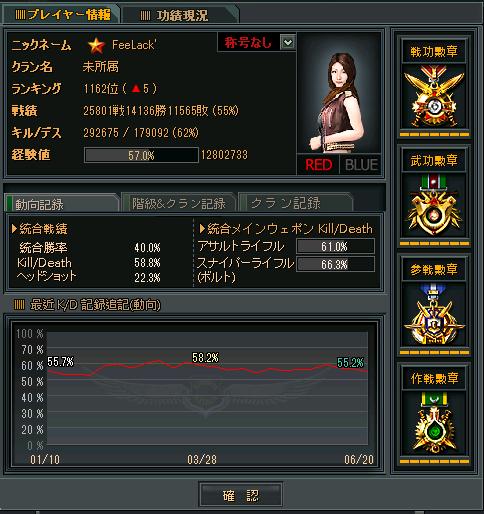9346b8ce19f73c5322fff18515ca04f9.png