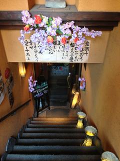 0413階段