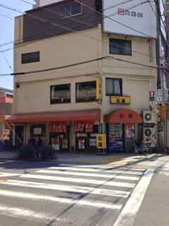 0415店