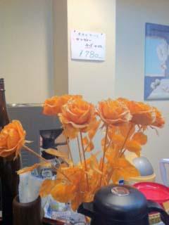 0429花