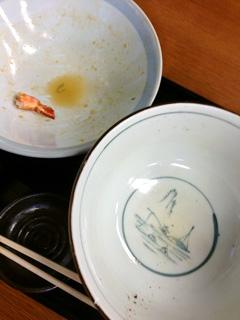 0525丼鉢