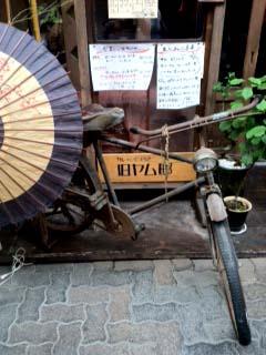 0528自転車