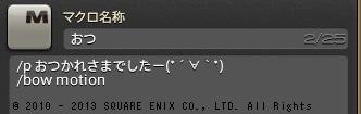 IDyoumakuro.jpg