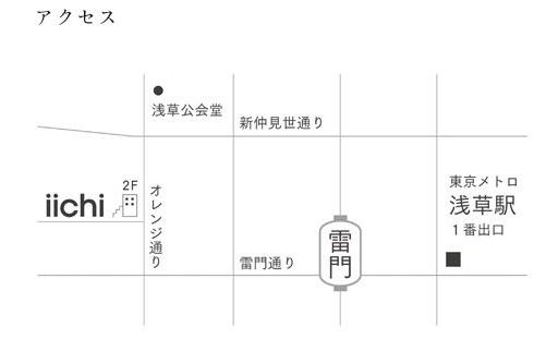 iichigazou6.jpg