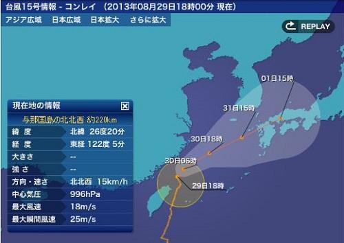 taifu20.jpg