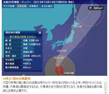taifu22.jpg