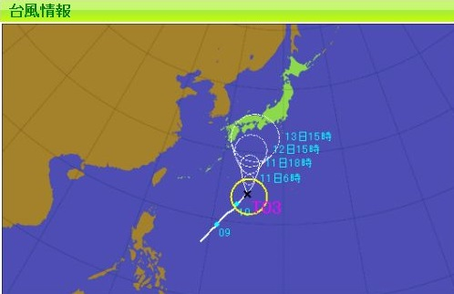 taifu7.jpg
