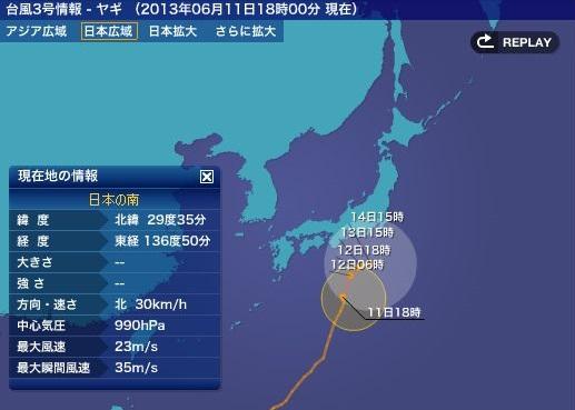 taifu8.jpg