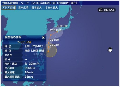 taifu9.jpg