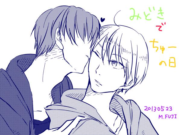 midki kiss