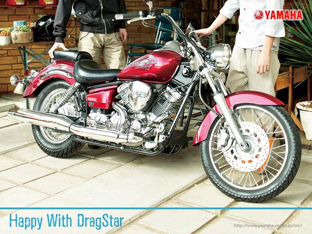 250cc ドラグ