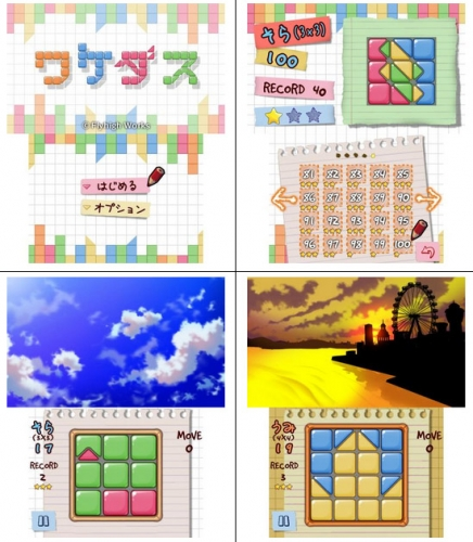 1018_blog.jpg