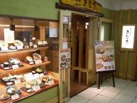 KinasaKintetsu_01.jpg