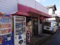 Wakamizu_FrontView.jpg