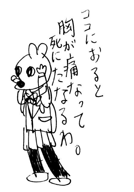 14128_naa.jpg