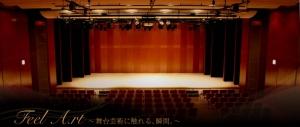 大丸心斎橋劇場
