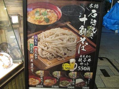 嵯峨谷131025p6