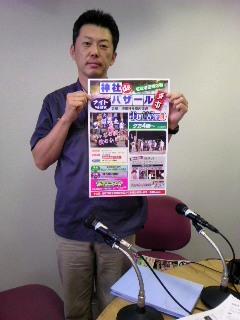 神社deナイトバザール 庄子さんとポスター