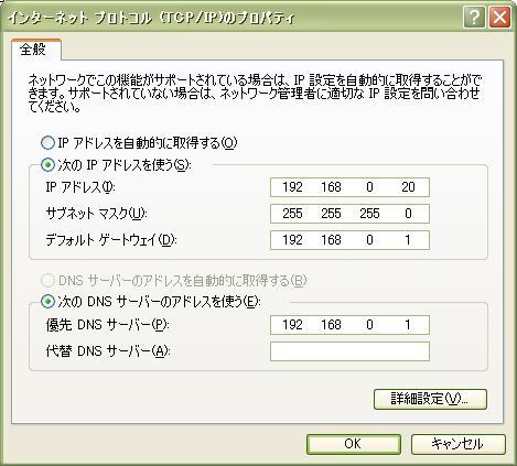 FigureA-12-XPIPaddress