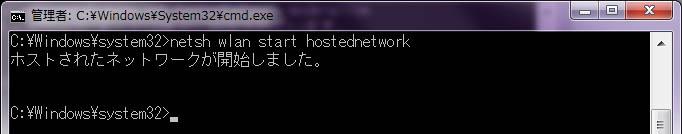 FigureS-6-HostedNet-start