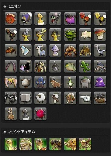 ff1412120928.jpg
