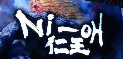 niou00212.jpg