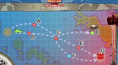 map2013秋E1