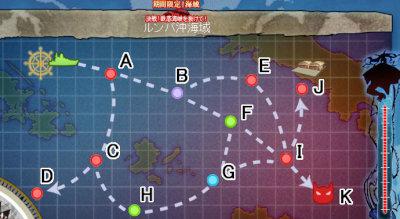 map2013秋E2