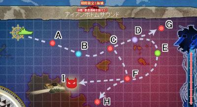 map2013秋E4