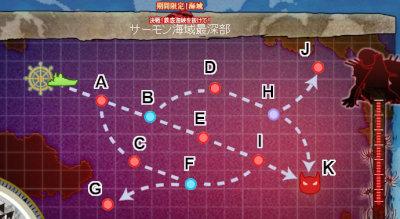 mapE2013秋E5