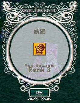 mabinogi_2013_06_22_004_004.jpg