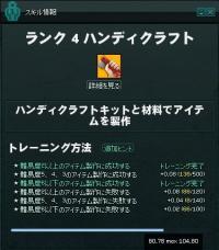 mabinogi_2013_06_27_004_200.jpg