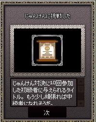 mabinogi_2013_07_17_002.jpg