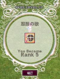 mabinogi_2013_07_19_002_convert_200.jpg