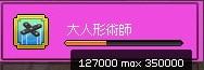 mabinogi_2013_08_01_005.jpg