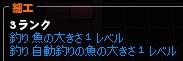 mabinogi_2013_09_11_002.jpg