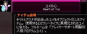 mabinogi_2013_09_11_003.jpg
