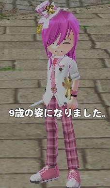 mabinogi_2013_09_29_005.jpg