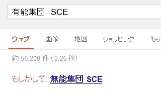 munou_sce.jpg