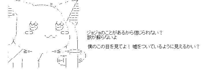 qb_usotuki.jpg