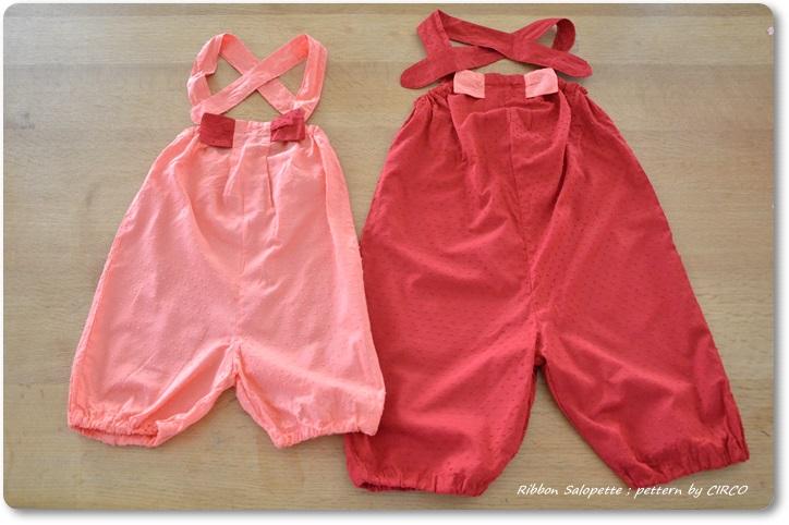 sacco-ribbon (1)