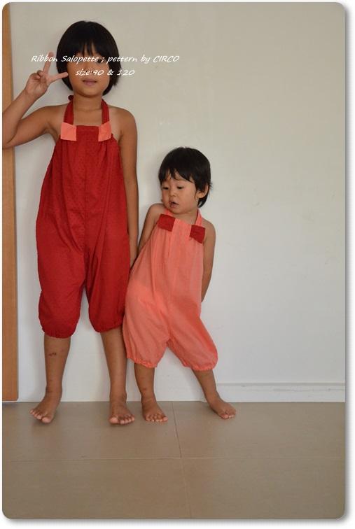 sacco-ribbon (8)