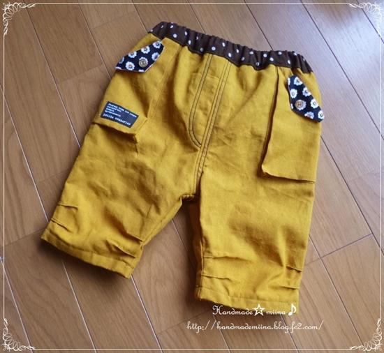 handmade-miina-akutebu (1)