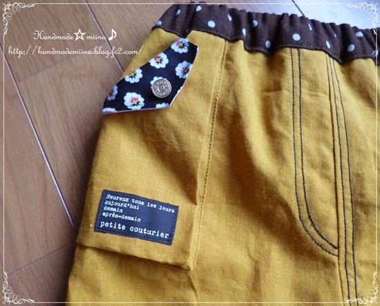 handmade-miina-akutebu (2)