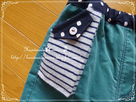 handmade-miina-akutebu (3)