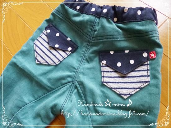 handmade-miina-akutebu (6)