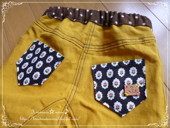 handmade-miina-akutebu (14)