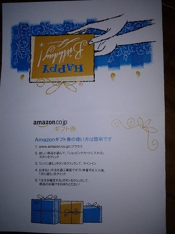 20131006_171038.jpg