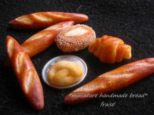 パン4種1