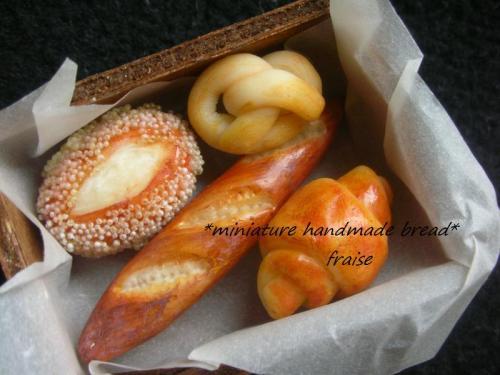 パン4種3